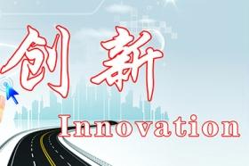 永威公司在技改创新中提质求变