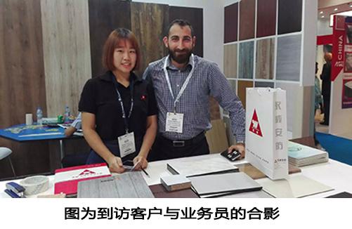 河南永威安防股份有限公司参加迪拜大五展会